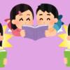 「なろう小説」はなぜ若者に人気なのか?